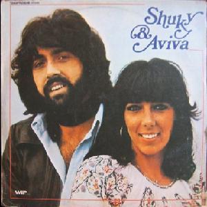 Shuky & Aviva - Je Ne Fais Que Passer / C'Est Beaucoup Mieux Comme Ça